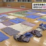 証明写真機のカーテンを100枚も盗んだ石井孝和容疑者の動機や理由は?