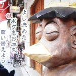 東京かっぱ橋道具街は「河童」にあらず!外国人に人気の秘密は?探検バクモンで紹介