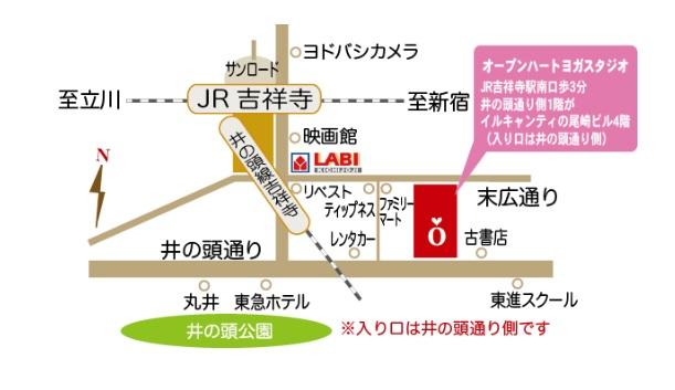 オープンハート吉祥寺の地図とアクセス