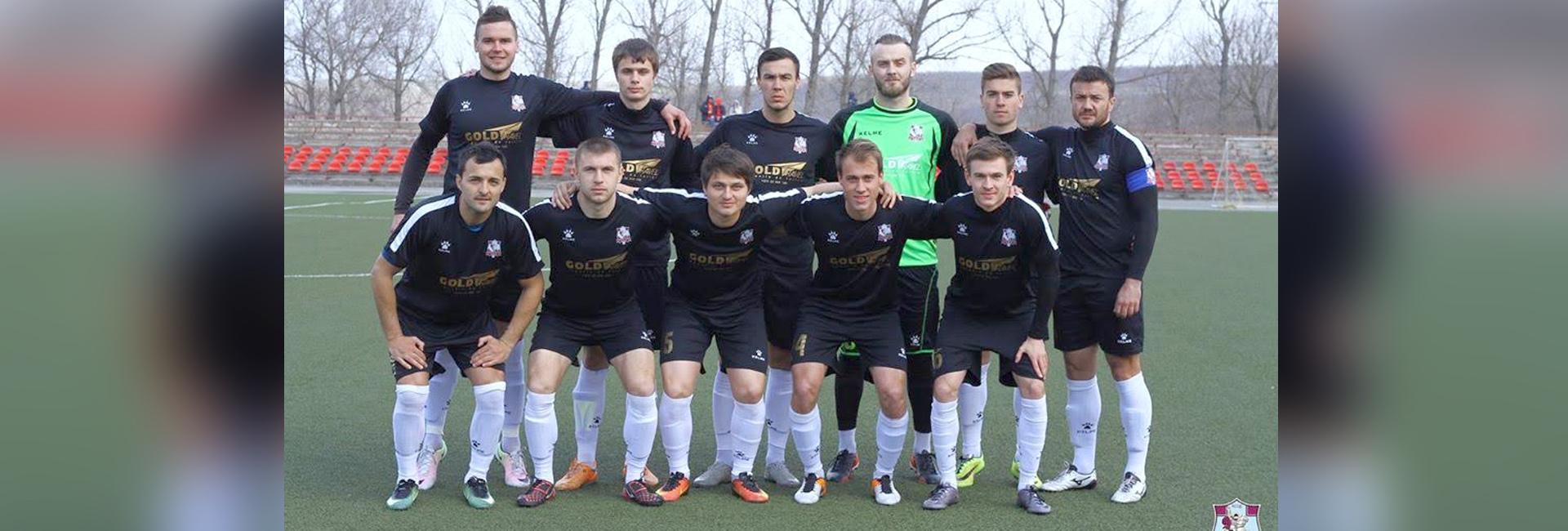 FC Sfântul Gheorghe Suruceni fotbal Divizia Națională Basarabia