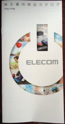 エレコムの株主優待カタログ (2)