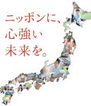 ヘルスケアREIT初上場!日本ヘルスケア投資法人のIPOの初値予想