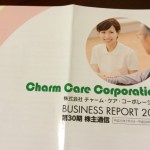 チャーム・ケア・コーポレーションは有力介護関連銘柄の一角!