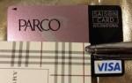 PARCOカードクラスS・パルコカードのメリット・デメリット・審査まとめ