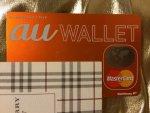 au WALLETカードに2015年からは、このクレジットカードでチャージすべき!還元率6.5%も!