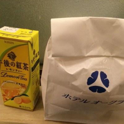 ライオンの株主総会で出るパンと飲み物