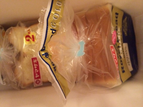 山崎製パンの株主総会のお土産 (7)