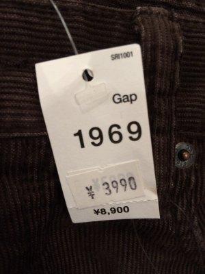 GAPで購入したズボン