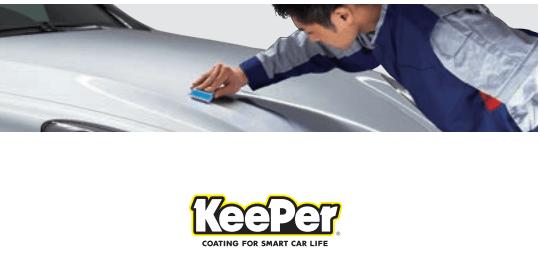 KeePer技研