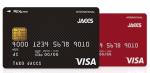 REX CARD(レックスカード)のメリット・デメリットまとめ