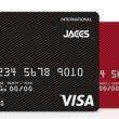 REXカードのカードフェイスの種類