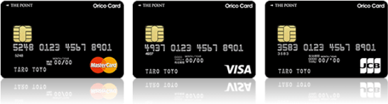 Orico Card THE POINTの3種類の国際ブランド.png