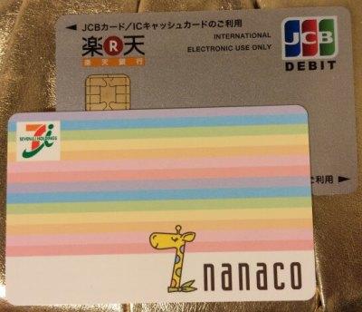 楽天銀行デビットカード(JCB)とnanaco