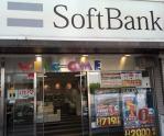 ソフトバンクが個人向け社債発行!2015年11月の第48回無担保社債