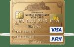 三井住友VISAゴールドカードはメリット・ステータスが抜群でコスパ良好!気になる審査基準も解説