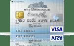 三井住友VISAエブリプラスは1.5%高還元のリボ専用カード!ショッピング保険が魅力