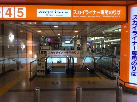 京成スカイライナーの成田空港駅の出口