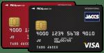 REX CARD Lite(レックスカードライト)のメリット・デメリット・比較まとめ