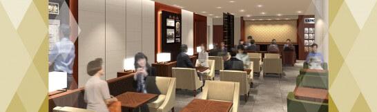 東京駅八重洲中央口のビューゴールドラウンジ