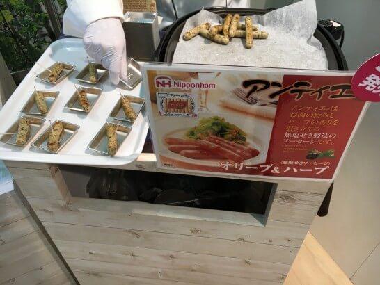 日本ハムグループ展示会のソーセージ