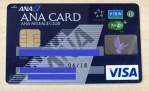 ANA VISA Suicaカードは年会費が最安値のANAカード!マイル付与率も最大1.57%
