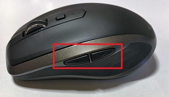MX1500の横の2つのボタン