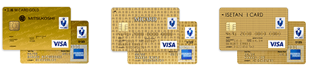 エムアイカードのゴールドカード