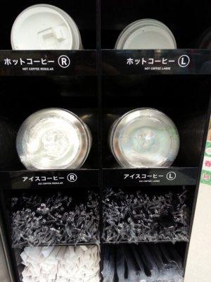 セブン-イレブンのコーヒーの蓋などの備品