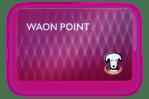 WAONポイントカードが登場!イオンの共通ポイント!