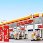 昭和シェル石油での給油で2%キャッシュバック!ダイナースクラブカードのキャンペーンがお得