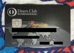 ダイナースクラブ プレミアムカードのポイント制度は秀逸!還元率が日本一!オリジナルの交換商品も
