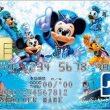 ディズニー★JCBカードに東京ディズニーシー15周年記念カード