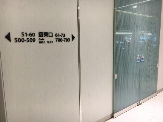ANAラウンジ羽田の搭乗口までの通路