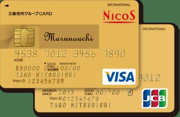 三菱地所グループCARD ゴールド 丸の内カード一体型