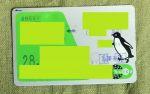 Suica定期券のメリット・デメリット・購入できるクレジットカードまとめ