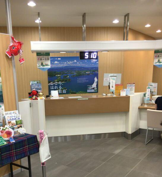 JR東日本のびゅうプラザ