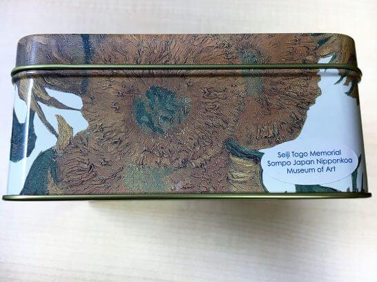 損保ジャパン東郷青児美術館のお土産(ひまわり館クッキー)