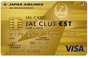 JAL CLUB EST(JAL・VISA CLUB-Aゴールドカード)