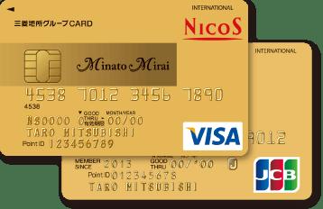 三菱地所グループCARD ゴールド みなとみらいポイントカード一体型