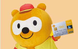 シェル-Pontaクレジットカードを持ったPontaのイラスト