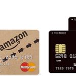 どっちがAmazonでお得なクレジットカード?オリコカードザポイントとAmazonカードの違いを比較!