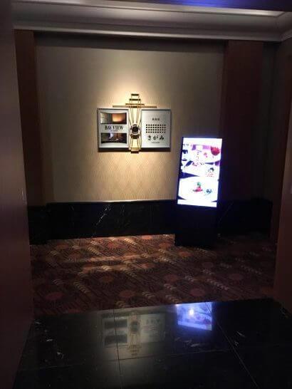 横浜ベイシェラトン ホテル&タワーズのベイ・ビューへの入口