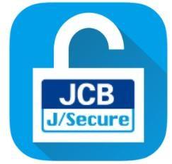 JCBの本人認証ワンタイムパスワードのアプリアイコン