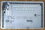 アメリカン・エキスプレス・ビジネス・プラチナカードの価値・メリット・インビテーションまとめ