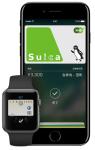 Apple Pay(アップルペイ)のメリット・デメリット・使い方・仕組み・日本対応まとめ