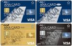ANA VISAカードを徹底的に比較!個人的口コミまとめ