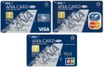 ANAワイドカードを徹底的に比較!VISA・JCB・MasterCardの違いを解剖