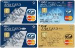 ANA MasterCardを比較!一般・ワイドカード・ワイドゴールドカードの違いを分析