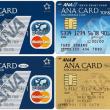 ANA MasterCard