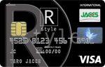 R-styleカード(アールスタイルカード)のメリット・デメリット・使い方まとめ